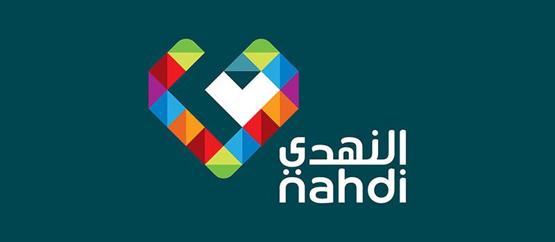 A rebrand for Saudi Arabia's largest pharmacy. | Corporate ...