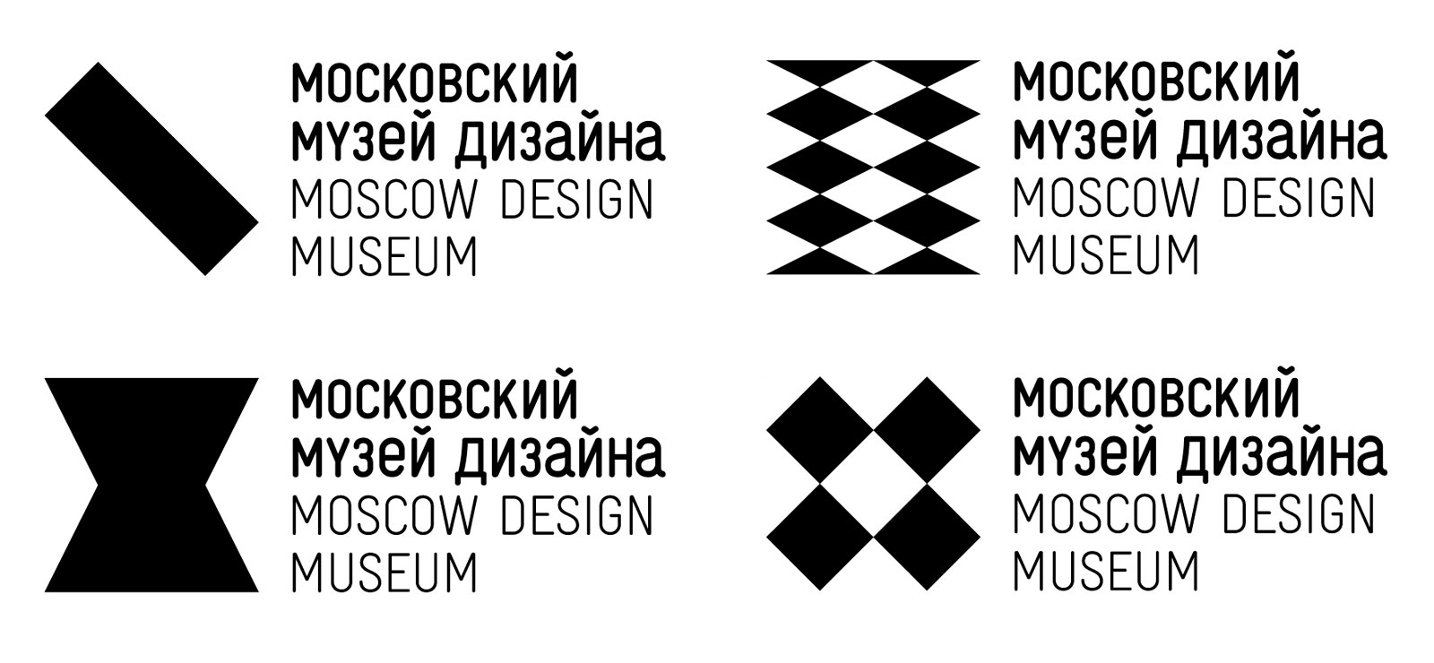 moscow-design-museum